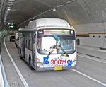 산성터널 운행 300번 버스 개통