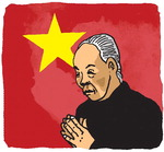 [도청도설] 베트남의 별