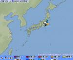 """일본 치바현 앞바다 규모 4.6 지진...일본 기상청 """"해일 걱정 없어"""""""