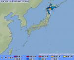 """일본 훗카이도 남부 지역 규모 5.3 지진...일본 기상청 """"쓰나미 우려 없어"""""""