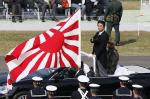일본 제주 국제관함식에 함정 불참 통보