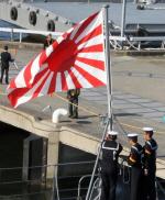 욱일기 논란, 일본 해상자위대 '관함식 불참키로 한 사실 없다'