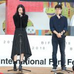 """[제23회 BIFF - 마녀] 김다미, 박훈정 감독 """"속편 곧 나올 것"""""""