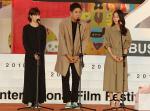 """[영상]부산국제영화제(BIFF) 영화 '풀잎들' 야외인사 """"스태프보다 배우가 많은 기묘한 영화"""""""