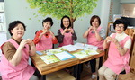 부산형 협동조합 길찾기 <4> 좋은돌봄 재가노인 복지센터
