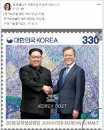 류여해 SNS 논평 정치 재개...남북정상회잠 우표 이어 홍준표 탓하기 왜?