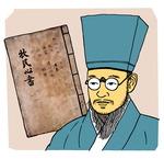 [도청도설] 목민심서의 추억