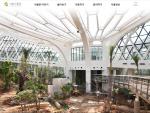 내일 서울식물원 개방…축구장 70개 크기 식물원이 서울 시민에게 열린다