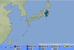 """일본 지바현 규모 5.3 지진, 도쿄 일부서도 진동...""""쓰나미 우려 없어"""""""