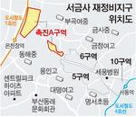 서금사 재정비촉진 A구역, 건설사 9곳서 '눈독'