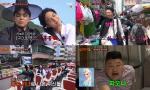 '신서유기' 강호동 핵인싸 만들기에 이어 기대치 않았던 핑크빛 브로맨스