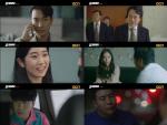 '플레이어' 팀 분열 위기…인질극에 넘어간 정수정, 충격에 빠진 송승헌