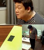 '공복자들' 유민상, 인생 최고 몸무게 달성에 충격…'구르망디즈' 환상의 만찬 공개
