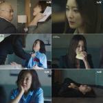 '나인룸' 김해숙, '장화사母 실종+복숭아 알레르기' 김희선에 '덫' 놓았다