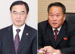 남북 15일 판문점서 고위급회담…철도·도로 연결사업 집중 논의
