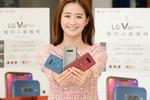 LG 'V40 씽큐' 17일부터 예약판매