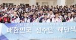 '수훈갑' 부산선수단, 장애인 AG 종합 2위 견인