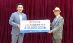대선주조, 부산불꽃축제에 3억1500만 원 후원