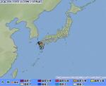 """일본 구마모토현 아마쿠사 지역 규모 4.1 지진...""""쓰나미 우려 없어"""""""