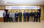경남정보대학교, ㈜아이언모터스와 산학협력 체결