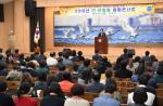 부산 사하구, 2018년 민관 합동 청렴콘서트 개최