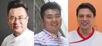 미식체험·스타셰프 요리쇼…부산서 펼쳐지는 '맛의 향연'