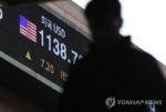 미국, 중국 환율조작국 지정 가능성에 시장 참가자 예의주시...환율조작국이란?