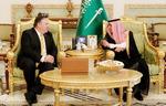 사우디, 언론인 실종 '심문 중 실수로 사망' 결론낼 듯