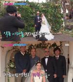 '불타는 청춘' 이하늘, 17세 연하 신부와 제주도 야외 결혼식 공개