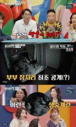 """'아내의 맛' 서유정, 정형진 부부 달달한 신혼 """"음향 효과 아냐"""""""