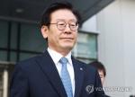 """이재명 전 운전기사 """"'혜경궁 김씨' 트위터 운영 안했다"""""""