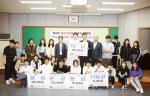 영산고, 중학생 대상 조리경진대회 개최
