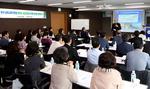 한국거래소, 남부교육지원청 중학교 교감들 대상 금융강좌 개최