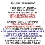 """우리습관, 생리대 라돈 검출 보도에 시험결과서 공개하며 """"법적대응"""" 반박"""