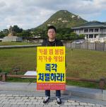 '카카오 카풀' 반발, 전국 택시 운행 중단 선언… '택시대란' 현실로?