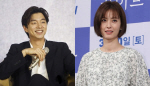 공유 '82년생 김지영' 출연 확정 정유미와 세 번째 만남
