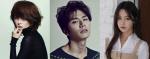 '붉은 달 푸른 해' 김선아-이이경-남규리, 심상치 않은 캐스팅 라인업