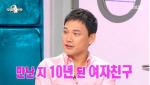 """홍기훈 결혼 예비신부에 """"미안하고 감사하다"""""""