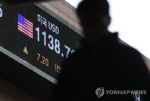 미국, 중국 환율조작국 지정 안 해...환율조작국이란? 제재는?