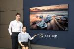 삼성전자, 현존 최고 화질 'QLED 8K' TV 국내 출시