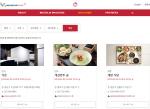 미쉐린 가이드 서울 2019 음식점 확인 방법은?…가온·라연 연속 3년 최고등급
