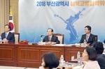 부산·북한경협 잰걸음…평양서 실무 접촉