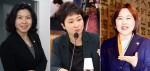 김미애·이언주·송희경 전면에…부산 차기총선 여풍 예고