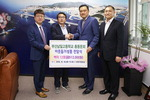 부산남일고등학교 총동문회, 부산 수영구에 백미 기탁