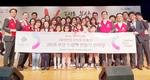 롯데백화점부산본점 광복점 동래점의 점장과 샤롯데봉사단, 2018 부산드림백 만들기 한마당 참여