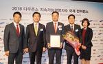 BNK금융그룹, 'DJSI 아시아퍼시픽 지수' 편입 인증