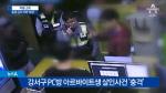 """강서구 PC방 살인사건 경찰 """"동생 공범으로 보기 어렵다"""""""