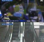 강서구 PC방 살인, 경찰 입장 밝혔지만 더 커진 공분 '왜?'