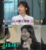 """강수정 """"홍콩과 한국 왔다갔다""""…  '원조'와 '시조새'  사이에서"""