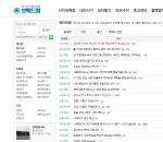 """김포맘카페, 택배기사 폭행 논란↑ 보배드림 어떤 곳?...""""요즘 여기보고 기사 많이 쓴단다"""""""